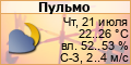 weather.in.ua -  ������ � �������  - ������� ������ � ������� �� 3 � 5 ����